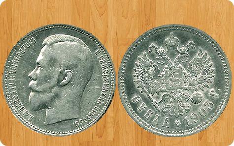 Музей купит монеты монеты россии 25 рублей футбольный