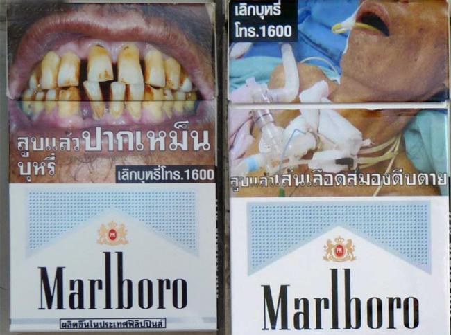 cigarette06