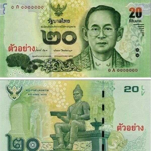 nonayi-20-ti-batovayi-cupura