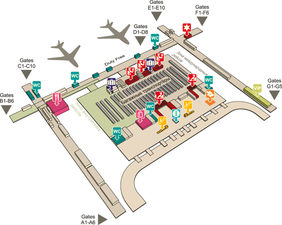 bangkok airport (f2)