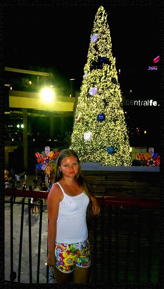 я и елка