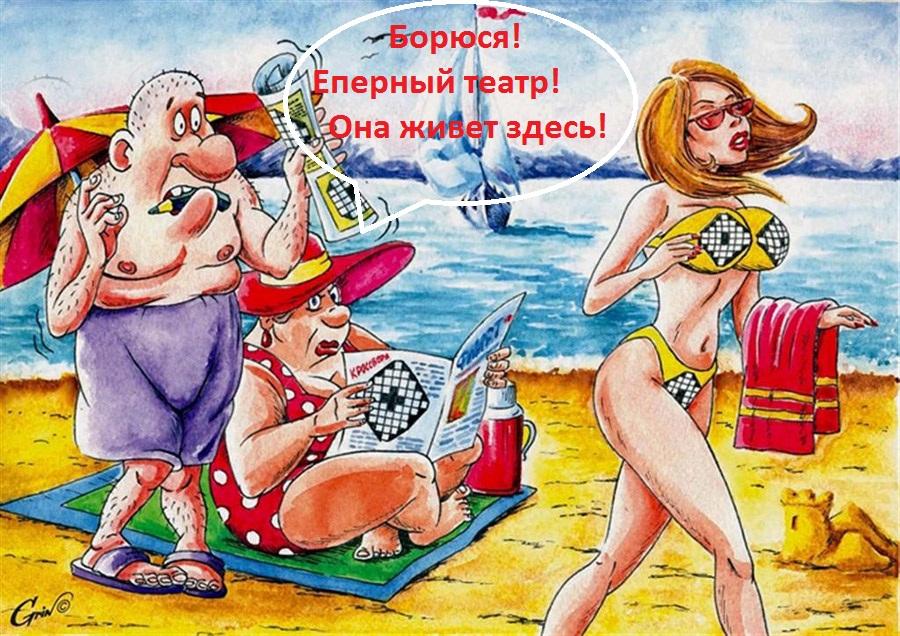 ponravilsya-chlen-zyatya-smotret-onlayn