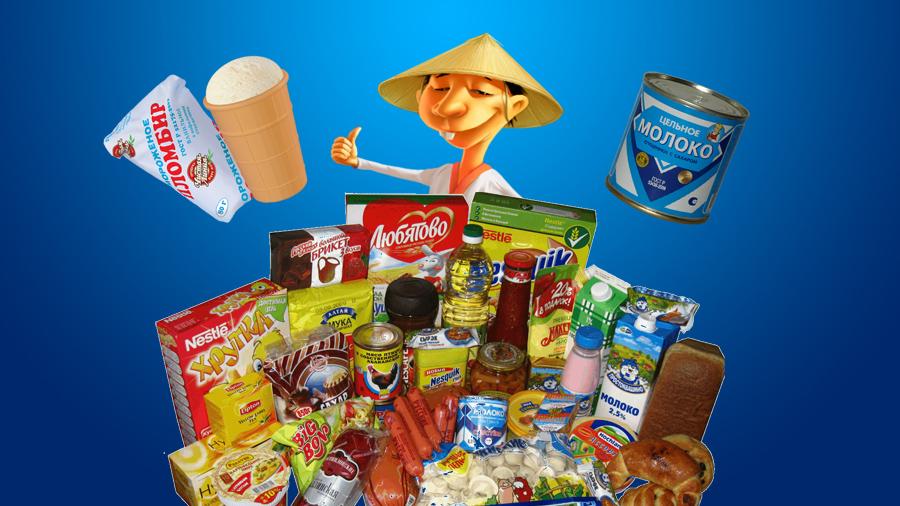 русскиепродукты в Китае