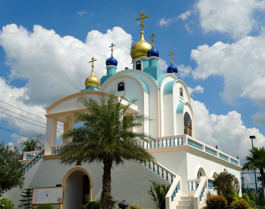 Русская церковь в Паттайе
