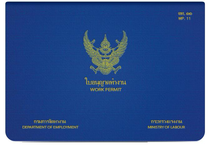 thailand-work-permit