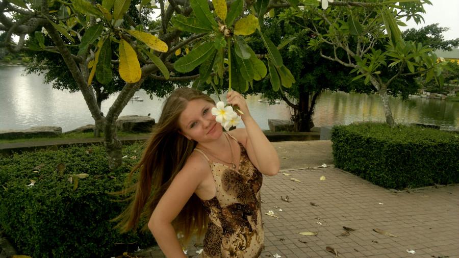 я с цветочком