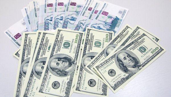 glnews.ru_srednevzveshennyy-kurs-dollara-na-ets-na-1130-msk-vyros-do-3514-rub_1